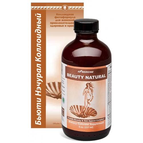 Бьюти Нэчурал (Beauty Natural) - улучшает внешний вид и сохраняет здоровую красоту