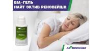 Ночной BIA-гель Найт Эктив Реновейшн