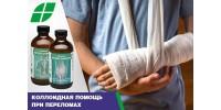 Коллоидная помощь при переломах