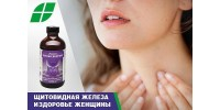 Щитовидная железа и здоровье женщины