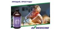Сильный иммунитет – у болезни шанса нет!
