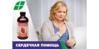 Коллоидные фитоформулы ЭД Медицин: сердечная помощь