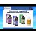 Тирео Саппорт (Thyreo Support) - поддержание щитовидной железы, восстанавливает гормональный баланс