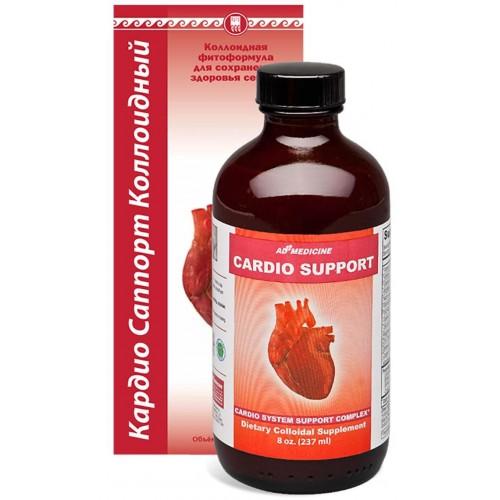 Кардио Саппорт (Cardio Support) - сохранение здоровья сердца и сосудов