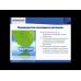 Био-Клинзинг комплекс (Bio-Cleansing Complex) - противопаразитарная защита организма