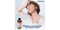 Климакс и менопауза: что важно знать?
