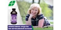 Нефрин Комплекс – эффективное средство при мочекаменной болезни