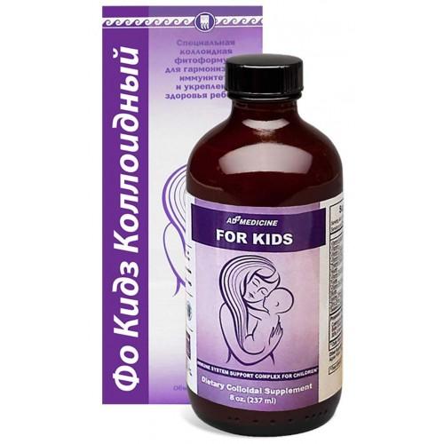 Фо Кидз (For Kids) - укрепляет иммунную систему ребенка