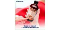 Уход за кожей в период менопаузы.